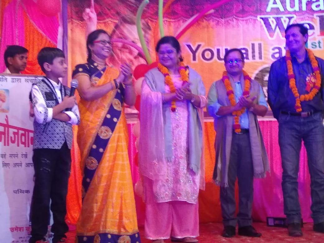 Felicitated at annual function program for contribution to women and child health for society
